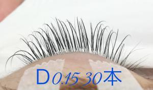 S 6085633891783
